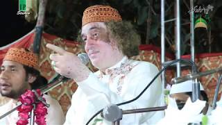 Pe Pe K Peyaly Haidar dy qawali by arif feroz 13 Rajab