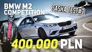 Baixar BMW M2 COMPETITION | SASHA TEST#2 #BMW #MPOWER #M2