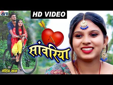 Sawariya   Mohib Khan   Cg Song   Dev Singh Shekhawat   Bhumi Sahu   Abraham Lincon   AVM STUDIO