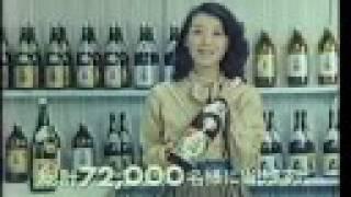 CMですよ〜35「日本盛」