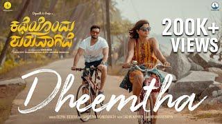 Katheyondu Shuruvagide - Dheemtha (Lyric Video) | Diganth, Pooja | Senna Hegde | Sachin Warrier