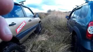 подгорное в поисках грязи