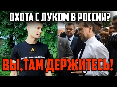 Правила охоты 2016 - Новая редакция Правил Охоты в