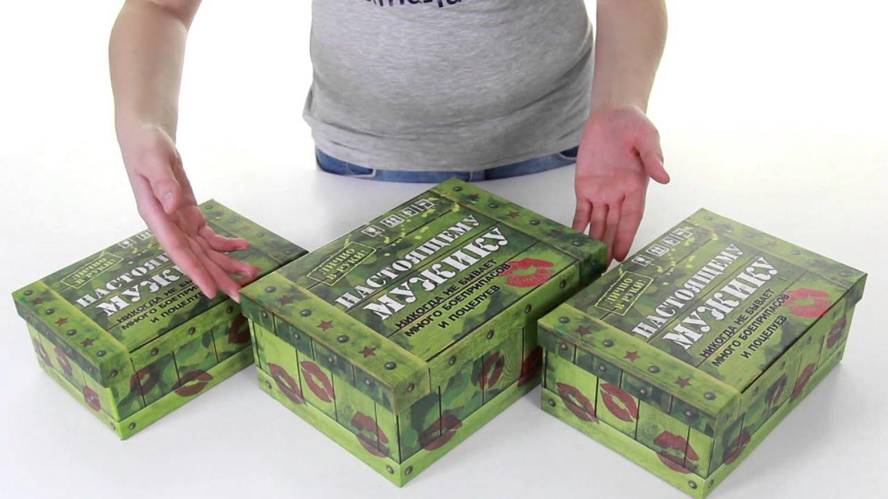 Как Сделать Из Бумаги Подарочную Коробку Своими Руками. Gift Box .