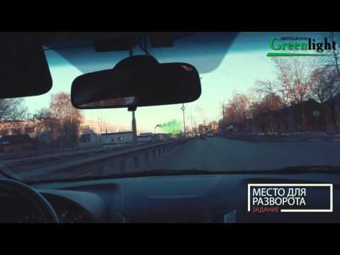 Экзаменационый маршрут 2 Ярославль