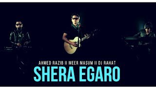 Bangladesh cricket theme song - DJ Rahat feat. Ahmed Razeeb - Shera Egaro