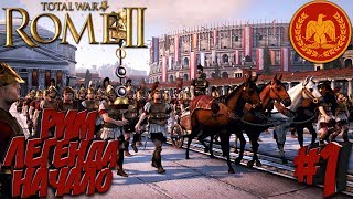 видео Total War: Rome 2: прохождение игры