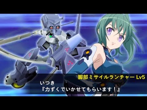 「スーパーロボット大戦X-Ω」宇宙をかける少女のアークツージェイワンの戦闘シーン(カットイン)です。 ユニット:アークツージェイワン パイロット:神凪いつき 必殺:脚部 ...