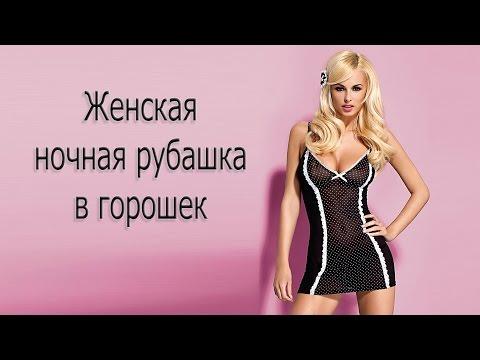 ДЕВУШКА С ОБЛОЖКИ Стильная женская одежда оптом и в