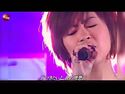 宇多田光 Utada Hikaru - Can You Keep A Secret. Live On T.V. 2001