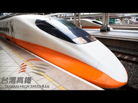 Taiwan High Speed Rail (THSR) Trip from Taipei to Kaohsiung City