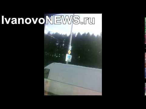 В Иванове прямо на дороге сгорел мотоцикл