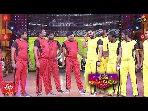 Download Cricket Match | Sridevi Drama Company | 2nd May 2021 | ETV Telugu