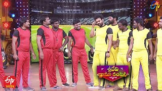 Cricket Match | Sridevi Drama Company | 2nd May 2021 | ETV Telugu