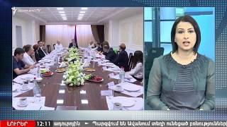 ԼՈՒՐԵՐ 12.00 | Նոր մանդատներ ստացած պատգամավորները երդվեցին ԱԺ-ում | «Ազատություն» TV 22.05.2018