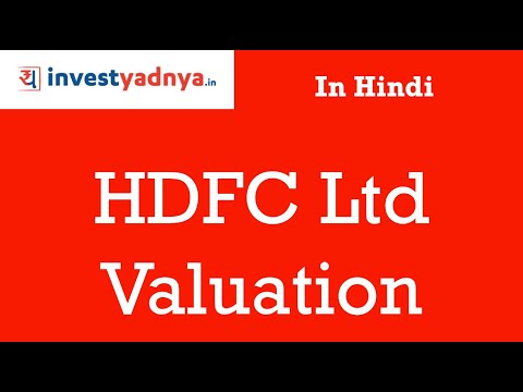 HDFC Ltd Valuation | Undervalued Company | Housing Development Finance Corporation Ltd |