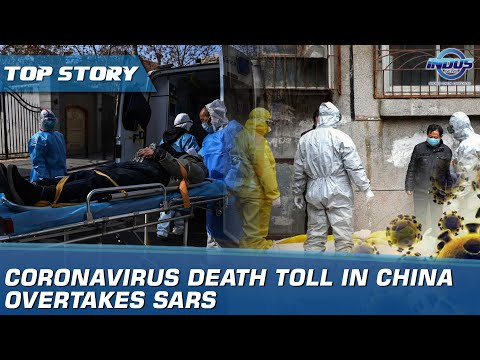 Coronavirus Death Toll In China Overtakes SARS | Indus News