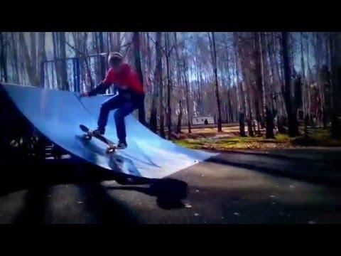 Gayva Perm СкейтPark 1