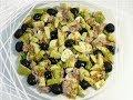 Салат с Тунцом и Авокадо ВКУСНО - СЫТНО - ПОЛЕЗНО