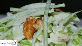 Салат из сельдерея с орехами