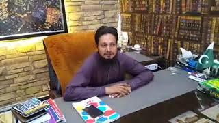 Hill House Interior - Home Decoration Shop Karachi