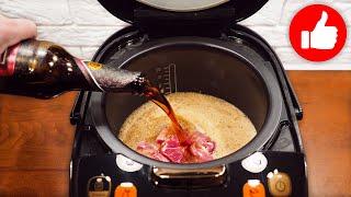 Готовлю нежное МЯСО получается очень вкусно Быстрый простой рецепт в мультиварке на обед или ужин