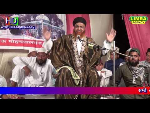 Maulana Hashim Ashrafi Part 2 25, April 2017 Mohan Lal Ganj Lucknow HD India