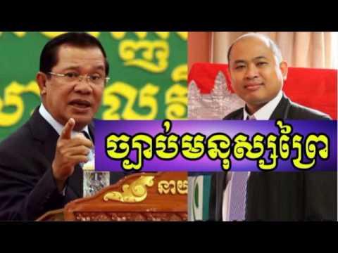 Cambodia Hot News: WKR World Khmer Radio Evening Friday 06/23/2017