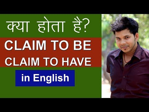 CLAIM TO BE & CLAIM TO HAVE IN ENGLISH SPEAKING