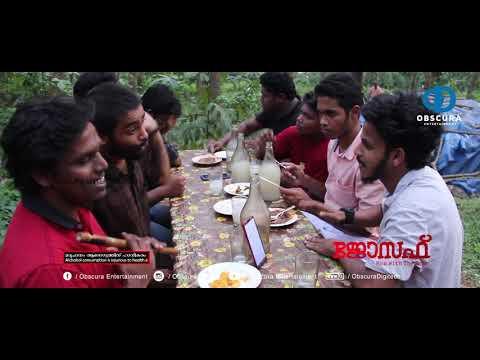 ജോസഫിലെ പണ്ട് പാടവരമ്പത്തിലൂടെ | Joseph Movie | Cover Song | Bhagyaraj | Joju George | M Padmakumar