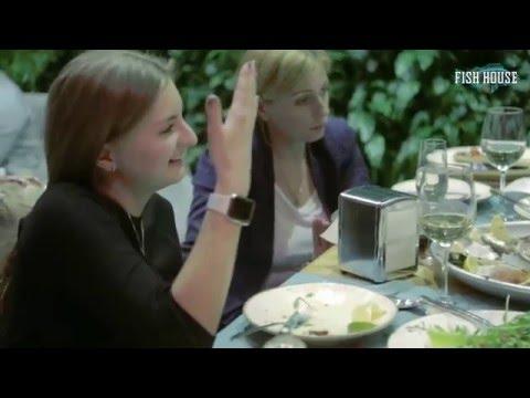 Рыбный ресторан в Киеве - Fish House Oyster Bar & Restaurant