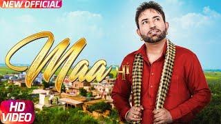 Maa Full Song Mangi Mahal Latest Punjabi Song 2017Speed Records