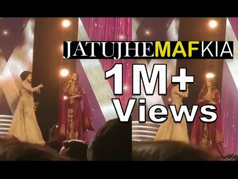Aima Big Hira Mani Singing Jatujhe Maf Kiya