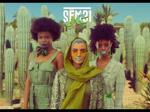 Echbiy - Sem3i (Official Music Video)