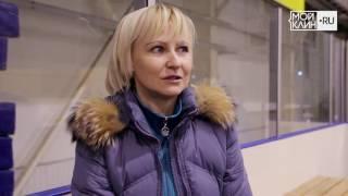 Светлана Смирнова. Тренер-преподаватель по фигурному катанию
