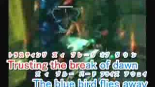 Beyond the Bounds (Karaoke Version)