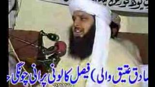 Rehmat-ul-lil-Alameen... 5 of 8