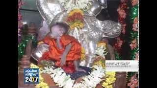 Real Hanuman in Haveri - ನ್ಯೂಸ್ ಹೆಡ್ಲೈನ್ಸ್ News bulletin 15 Apr 14