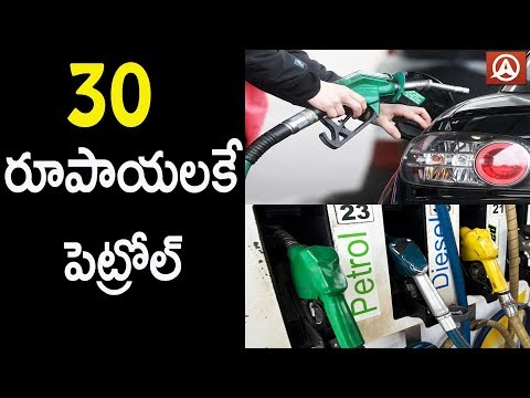 'Petrol prices could go as low as Rs 30 in future' | Petrol Price Cut | The Future of Fuel | Namaste