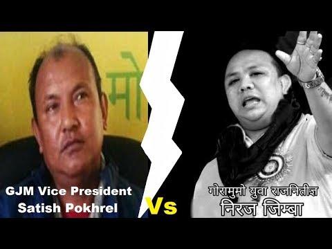 #Neeraj Zimba, GNLF - Spokesperson Vs. Satish Pokhrel, GJM - Vice President. Part -II
