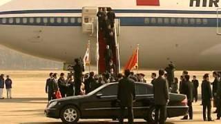Chinese President Hu Jintao Seoul arrival
