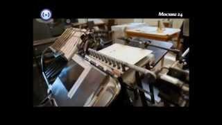 Придворная московская типография(, 2012-08-20T10:37:35.000Z)