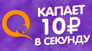 ЗАРАБОТОК В ИНТЕРНЕТЕ КАЖДЫЙ ЧАС ПО 250 РУБЛЕЙ INVEST-COMPANY.NET