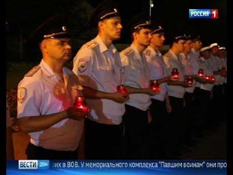Донские полицейские почтили память погибших в Великой Отечественной войне