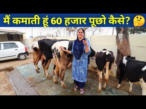 हरजीत जी के लिए यहीं पर कनेडा Successful Women Harjeet Dairy Farm Punjab India