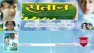 Jubha Jubha Pe Hogi Teri Meri  | Jukebox | Santhan | Jetendra,Moushumi Chatarji