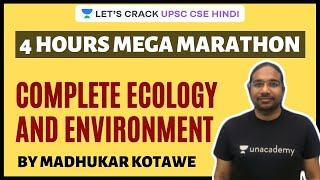 4 Hours Mega Marathon: Complete Ecology and Environment   UPSC CSE 2020/2021   Madhukar Kotawe