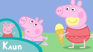 Свинка Пеппа - Очень жаркий день (клип)