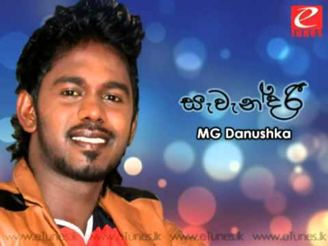 mg dhanushka new song nadeeka mp3