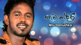 Sawandari - MG Dhanushka Thumbnail